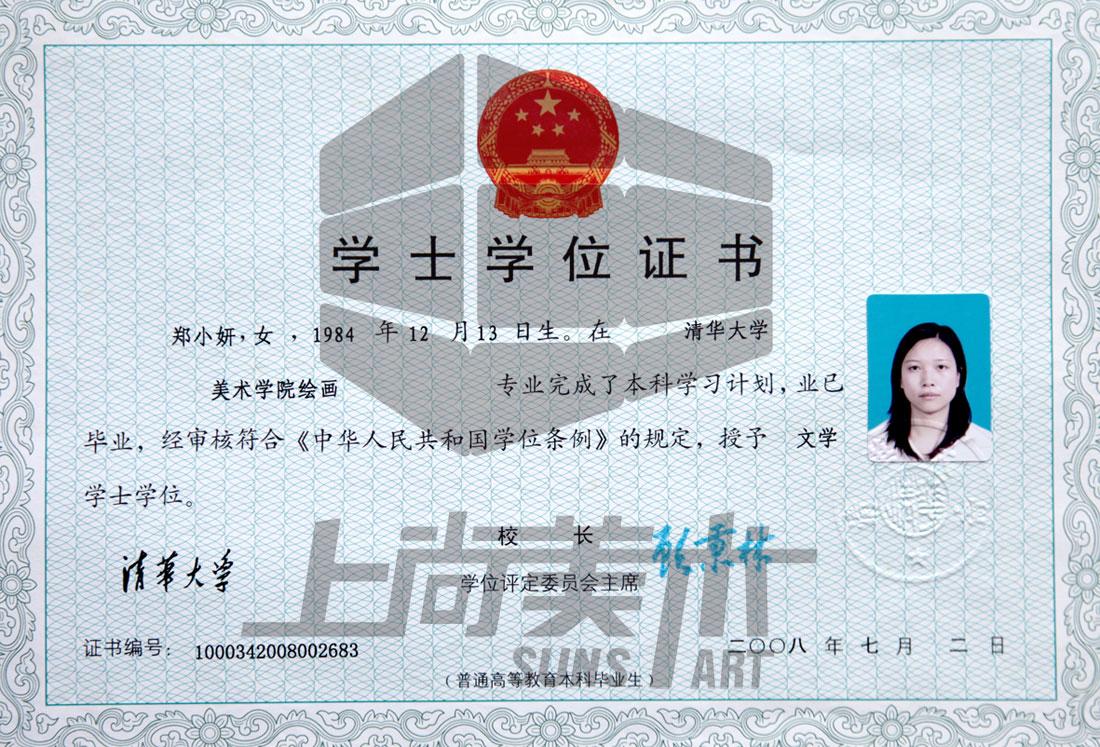 北京画室.jpg